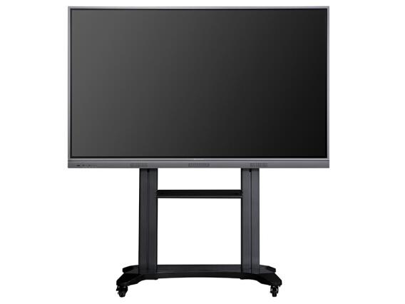 创维 86寸 会议电子白板平板投影教学触摸屏电视一体机