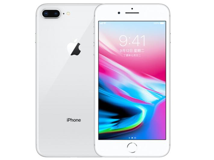 Apple iPhone 8 Plus 64G 白色