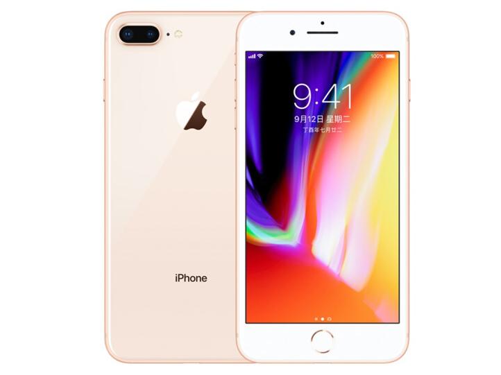 Apple iPhone 8 Plus 64G 金色