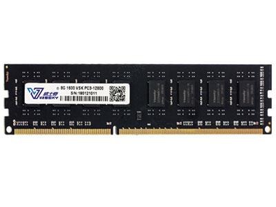 威士奇  DDR3 4G/8G台式机内存条 精选颗粒 稳定兼容 4G 1600频