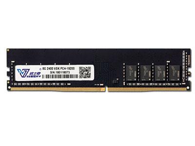威士奇  DDR4 3000MHZ 3200MHZ 8G/16G台式机内存条 8G 2666频