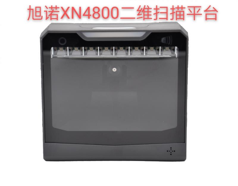 旭诺4800二维扫描平台扫描一维二维码