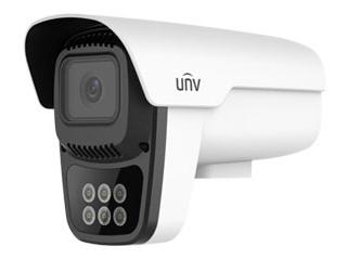宇视 IPC2D4E-WH-AF 400万 全彩摄像机