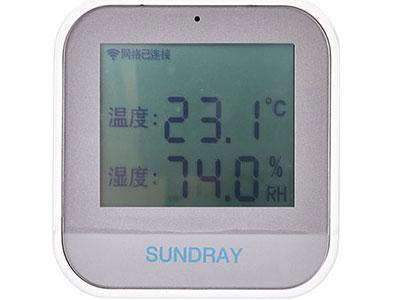 信锐  温湿度传感器 1、支持LPWAN(低功耗广域网络),LoRa通信协议;2、支持当前环境温度采集,采集范围0~50℃;3、支持当前环境湿度采集,采集范围0~99\%RH;4、支持当前环境光照强度采集,采集范围0~60000Lux;