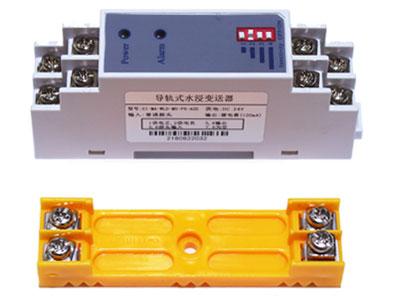 信锐  普通探头水浸变送器 1、支持RS485方式通讯,标准MOD BUS通信协议;2、对普通探头所在的点进行水浸报警,防反向极性设计;3、电源、输入、输出三端隔离设计,安全性高;4、支持灵敏度4档调节,根据现场情况灵活选择灵敏度档位;