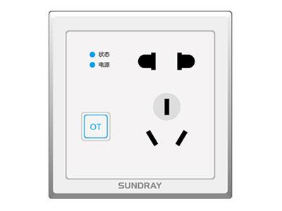 信锐  10A智能插座 1、支持LPWAN(低功耗广域网络),LoRa通信协议;2、支持周期性断电、上电操作,可有效节约用电量;3、支持周期时间、持续时间、功能按键策略自定义,实现智能控制;4、延迟上电保护机制,防止瞬间负载过大导致电器损坏以及安全事故;