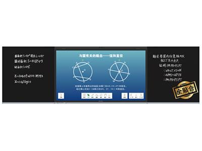 鸿合 TB-H8 86寸智能交互黑板显示器类型:LED型号:鸿合(HiteVision)TB-H8颜色:黑色对比度:16:9亮度:400cd/平方内置音箱:不支持显示器尺寸:86英寸显示器分辨率:3840×2160机身尺寸:2100x1300x125毫米净重:2千克