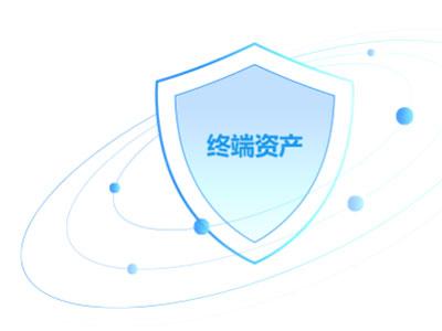 深信服终端检测响应平台EDR 洞察威胁本质,迅捷灵动处置