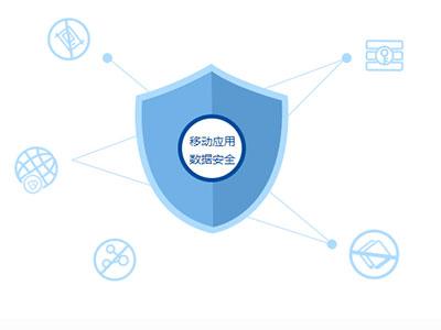 深信服企业移动管理EMM 兼容性、易用性更好的移动安全平台