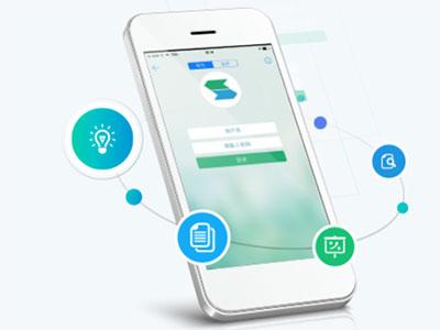 EasyConnect 远程应用发布解决方案  随时随地用手机和PAD访问企业业务软件