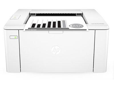惠普 1020/104A/104W 黑白激光打印机 无线 手机打印 家用 小型办公