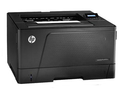 惠普 706DTN 黑白激光打印机商用办公