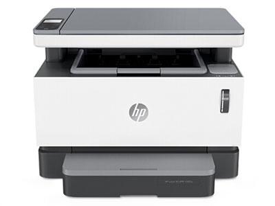 惠普 NS1005/1005C/1005W 智能闪充大粉仓一体机 无线激光多功能 无线打印复印扫描