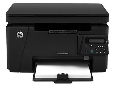 惠普 1136/1139/136WM  A4黑白激光复印扫描一体机
