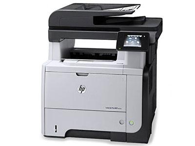 惠普  521DW 黑白激光 多功能复印扫描传真 打印机一体机