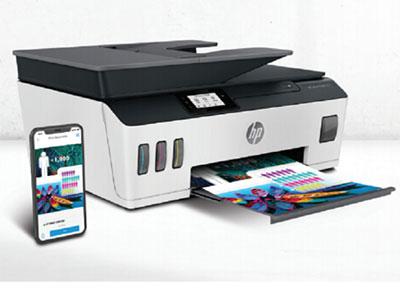 惠普  531带输稿器 彩色喷墨连供复印扫描一体机