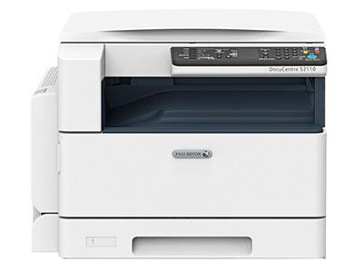 富士施乐  2110NDA  复印机A3黑白激光打印复印扫描多功能一体机