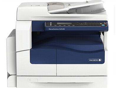 富士施乐  2520NDA  黑白数码复合机 复印机 a3多功能复印打印扫描一体机
