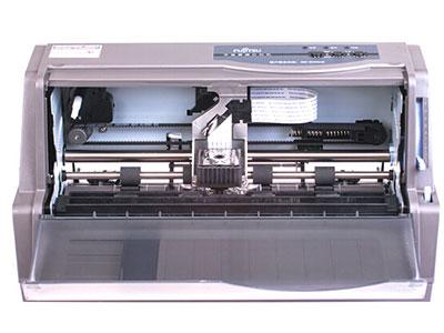 富士通 DPK970K 针式打印机(82列平推式)快递单收据发票连打