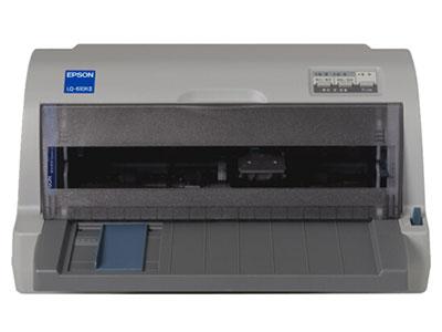 爱普生  EP610K2/615K2/590K2  针式打印机
