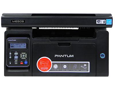 奔图6509 黑白激光多功能一体机(打印复印扫描)