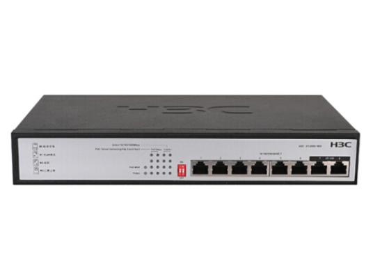 H3C S1208V-PWR 8口千兆非网管POE企业级交换机