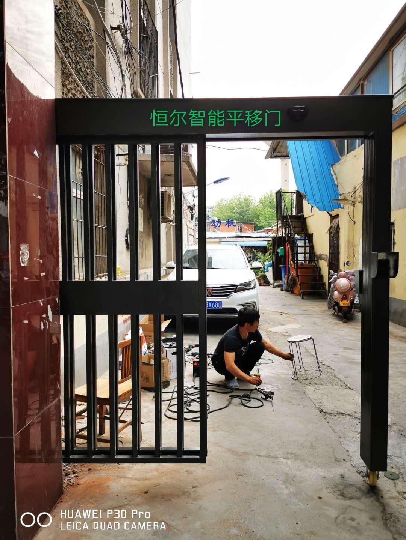 郑州恒尔栅栏平移门   小区人行门安装  电动控制 人脸识别系统支持人脸识别  指纹 刷卡等各种功能