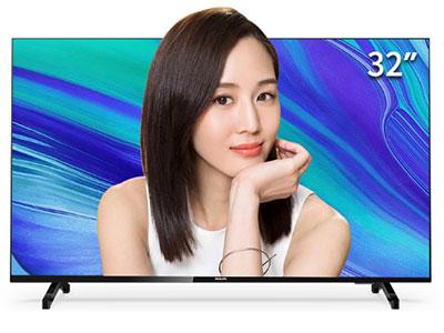 飛利浦   32PHF6365/T3  32英寸全面屏 AI語音杜比解碼 二級能效 網絡液晶投屏智能電視