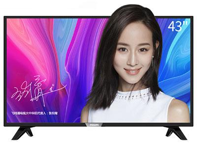 飛利浦  43PFF5282/T3  43英寸全高清十一核智能網絡液晶平板電視