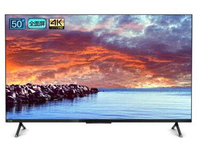 飛利浦  50PUF8005/T3 全面屏電視,網絡電視,智能電視,超高清電視,LED電視