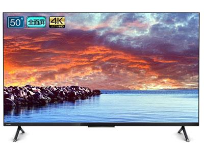 飛利浦  55PUF7565/T3 50英寸4K臻晰靚芯 超高清全面屏 護眼低藍光 智能聲控電視機