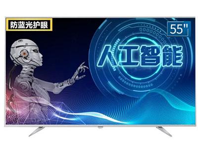 飛利浦   55PUF7313/T3 55英寸4K超高清 HDR 護眼抗藍光人工智能液晶電視