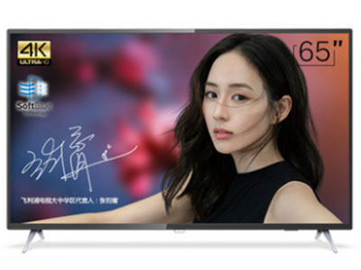 飛利浦  65PUF7053/T3  65英寸舒視藍護眼智能聲控Wifi電視