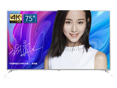 飛利浦  75PUF8502/T3  75英寸 大屏高端 3邊流光溢彩 4K高清WIFI智能液晶電視機
