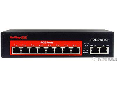 辉诺  POE 8+2交换机 遵循IEEE802.3以太网与IEEE802.3U快速以太网协议标准; 支持IEEE802.3at/af标准,兼容支持IEEE802.3at/af的受电设备(PD) 兼容符合已认证过的非标受电设备(PD) 支持普通交换机/VLAN 隔离/250M 传输等三种模式 提供 10 个 10/100M 自适应 RJ45端口,其中端口 1~端口 8 支持 PoE 供电; 所有端口均支持自动翻转(AutoMDI/MDI-X)功能 支持 IEEE802.3X 全双工流控与Backpressure 半双工流