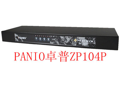 卓普ZP104P KVM切换器(4口机架式PS2口)