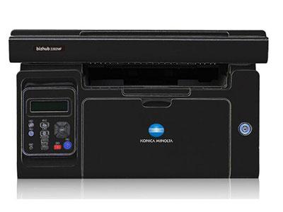 美能达2202 黑白激光多功能一体机(打印 复印 扫描)家用作业打印