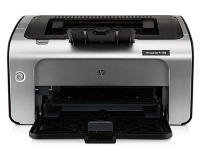 惠普  P1108黑白激光打印机 A4打印