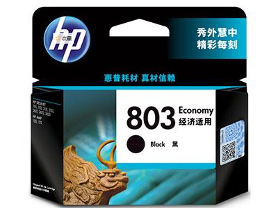 惠普  803 黑色经济适用墨盒(适用HP DJ 1111, 1112, 2131, 2132, 2621, 2622, 2623,HP AMP 120, 125)
