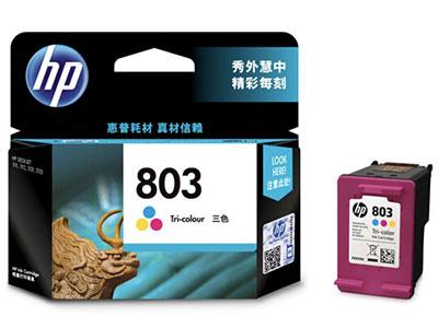 惠普 F6V20AA 803 彩色墨盒 (适用Deskjet 2621 2622 1112 2132 1111 2131)