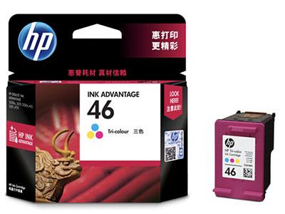 惠普  CZ638AA 46彩色墨盒 (适用HP DeskJet 2020hc/2520hc/2529/2029/4729)