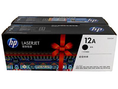 惠普  Q2612AF(双包) 硒鼓 12AC 1018打印机硒鼓