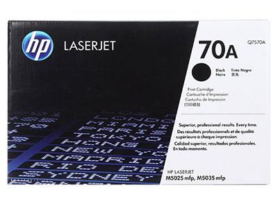 惠普  Q7570A )适用打印机 M5025 M5035