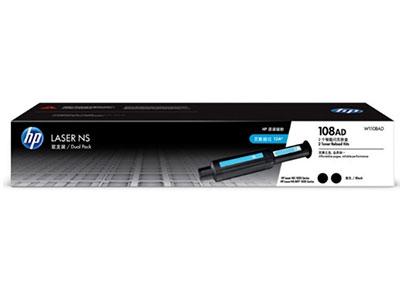 惠普  W1108AD 适用HPNS1020/NS1005/W