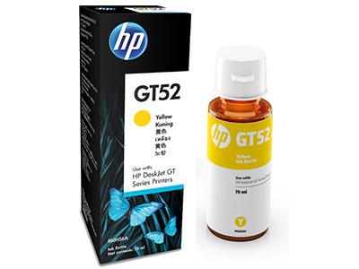 惠普  GT52红/黄/兰  适用于HP GT 5810 5820 310