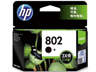 惠普  802 大容量黑 适用于HP 1000 1050 2000 2050 3050打印机 适用于HP 1000 1050 2000 2050 3050打印机