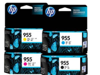 惠普  955黑/彩  黑色墨盒彩色墨水盒pro 7740 7730 7720 8210 8216 8710 8720 8730打印机