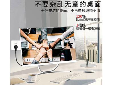 梦想家 C22A 显示器 J1900/8G/120G/WIFI/音箱/适配器/支持双硬盘