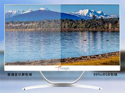 梦想家 C22B2 显示器 i5 四代/8G/240G/ WIFI/音箱/适配器/支持双硬盘