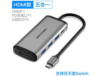威迅CNB系列Type-C转HDMI+usb3.0*3+PD转换器金属款 外壳材质ABS+铝合金 接口类型HDMI/USB3.0/PD 接口工艺镀金 产品芯片LT8711HE+VL817 线身屏蔽双铝箔 线规30AWG+24AWG 外被材质TPE 线身外径45mm 线身长度0.15米